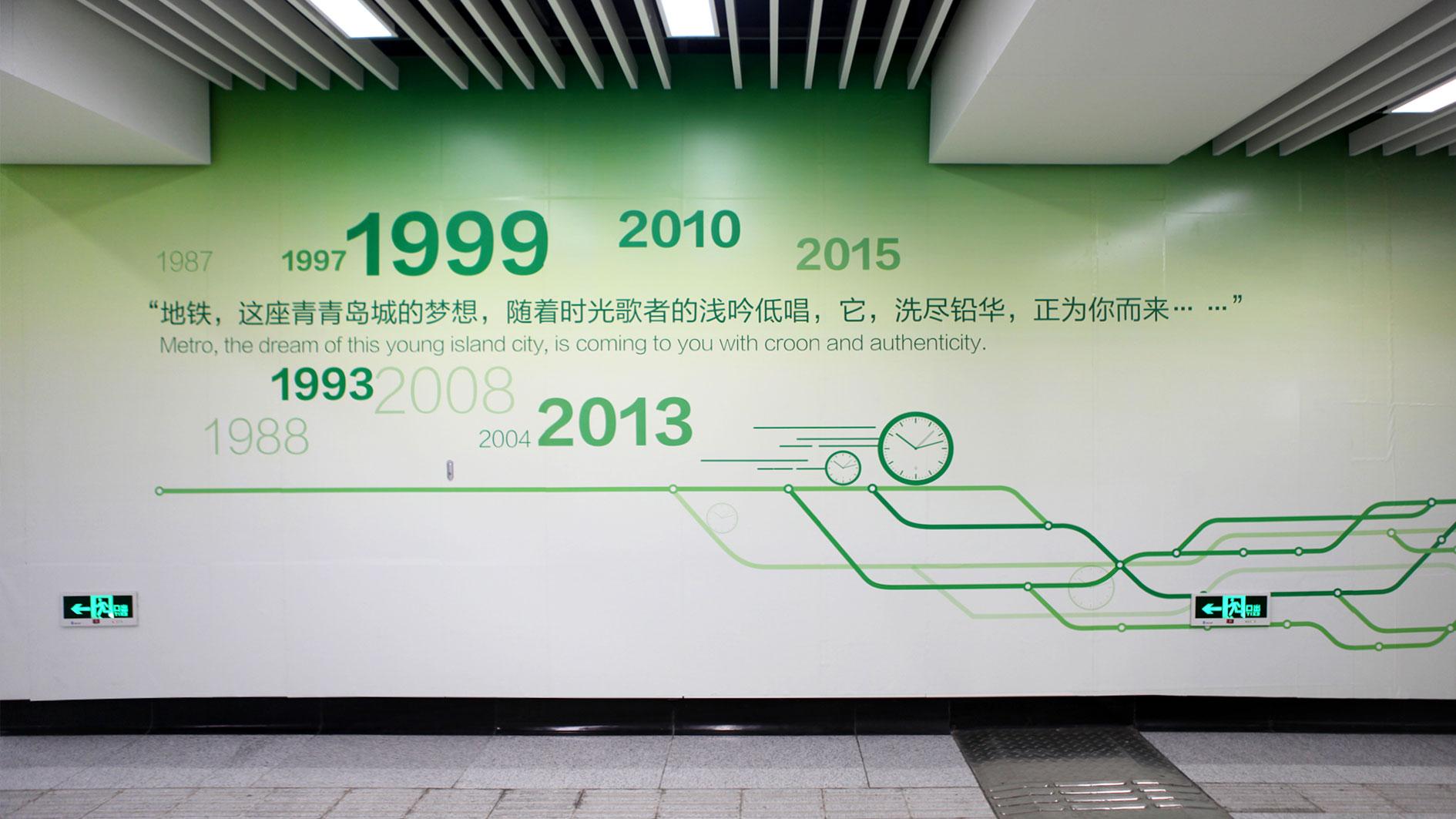 文化墙设计-兴动设计有限公司