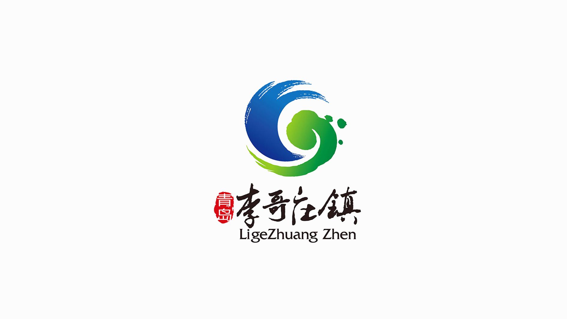 青岛李哥庄镇形象品牌设计、VIS系统设计