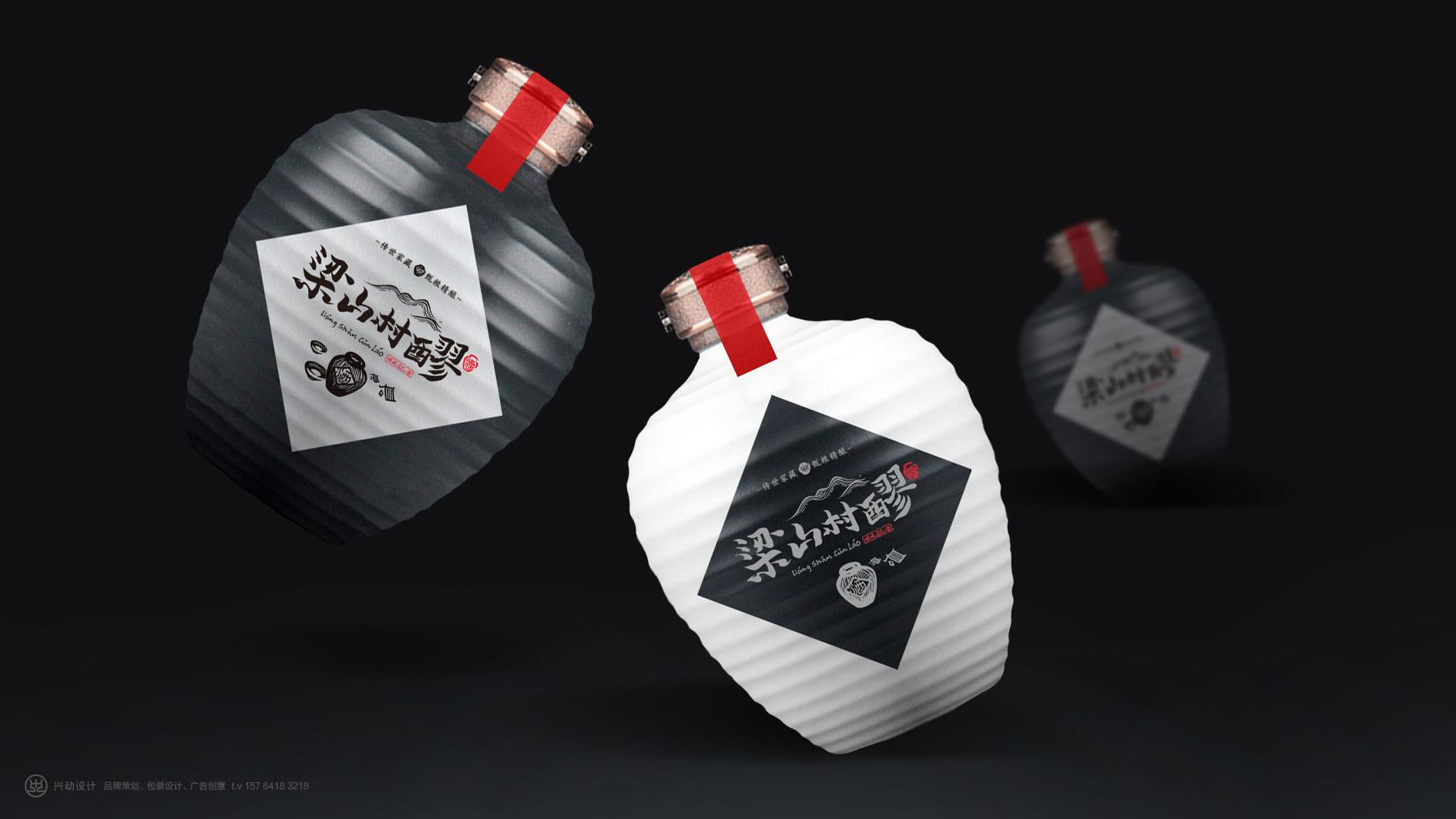 酒水包装设计