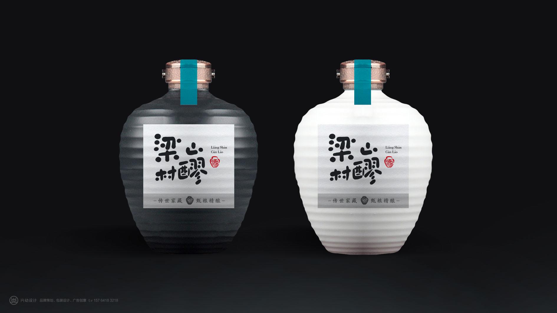 酒水包装设计公司
