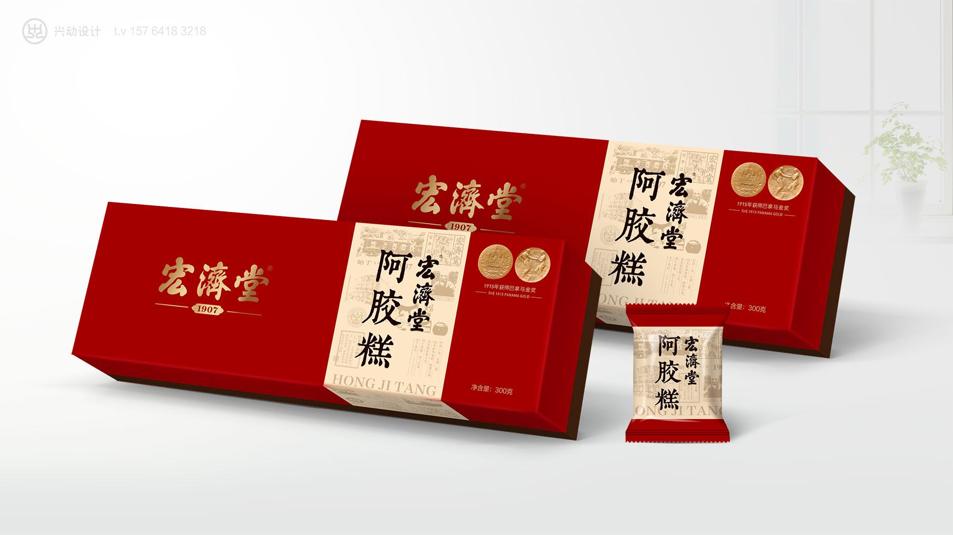 百年老字号宏济堂阿胶包装设计