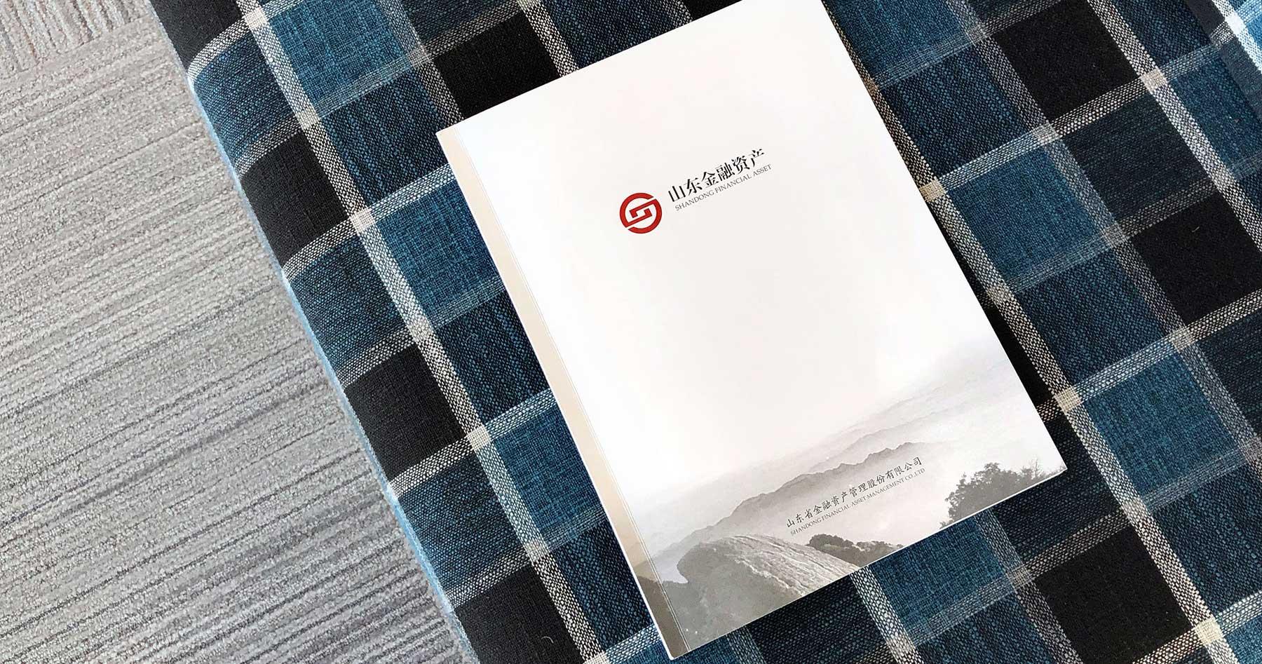 济南画册设计公司-金融行业画册设计-兴动设计有限公司