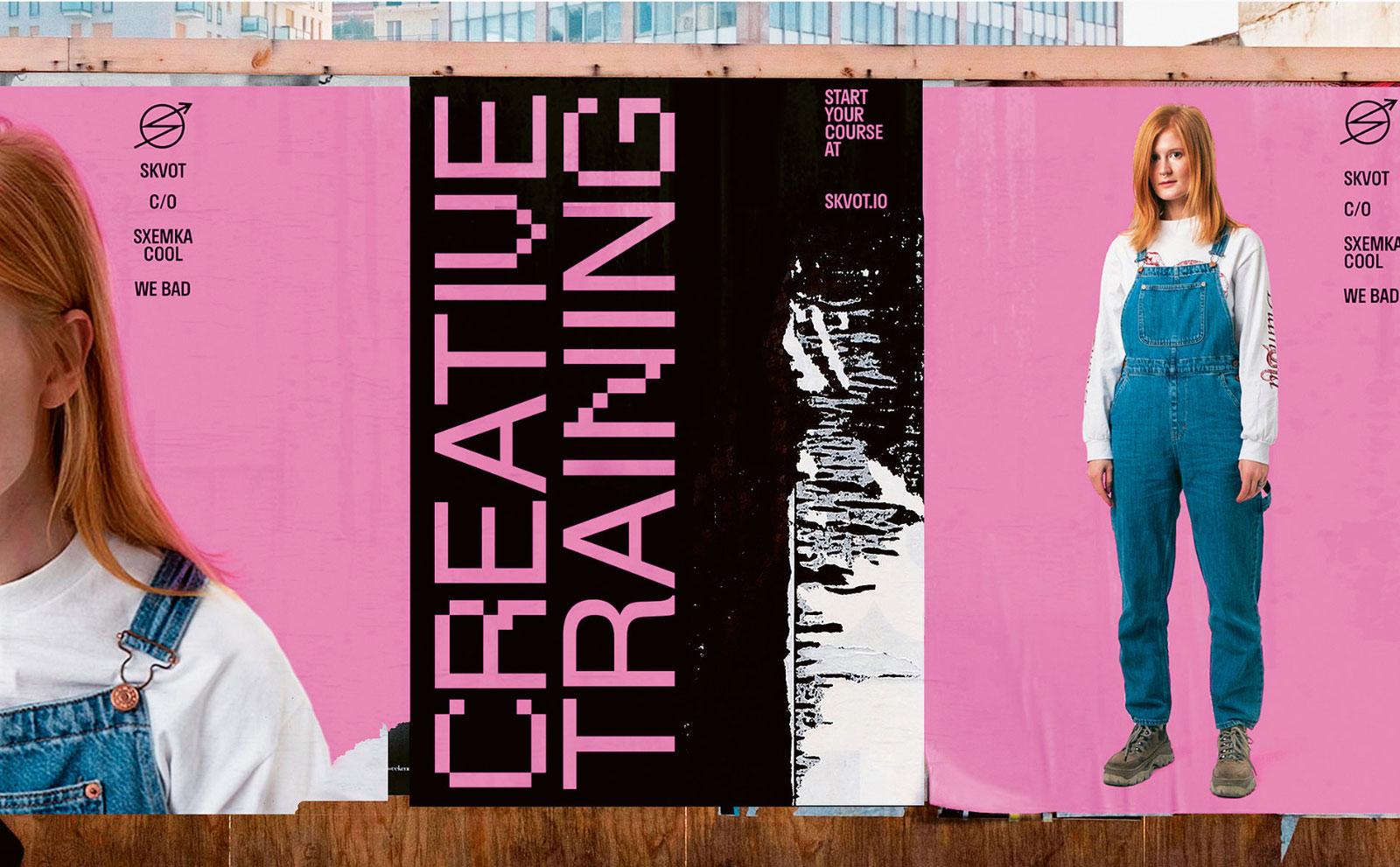 淄博文化墙设计公司