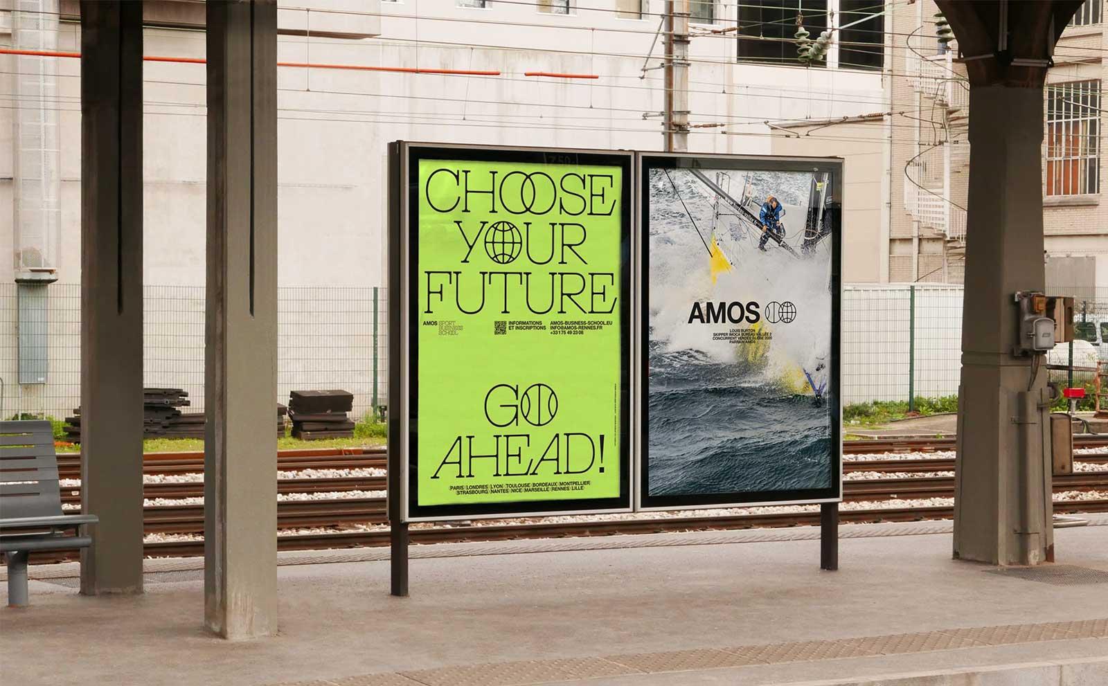 聊城广告设计公司