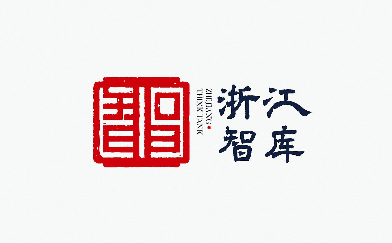 沂水标志设计公司