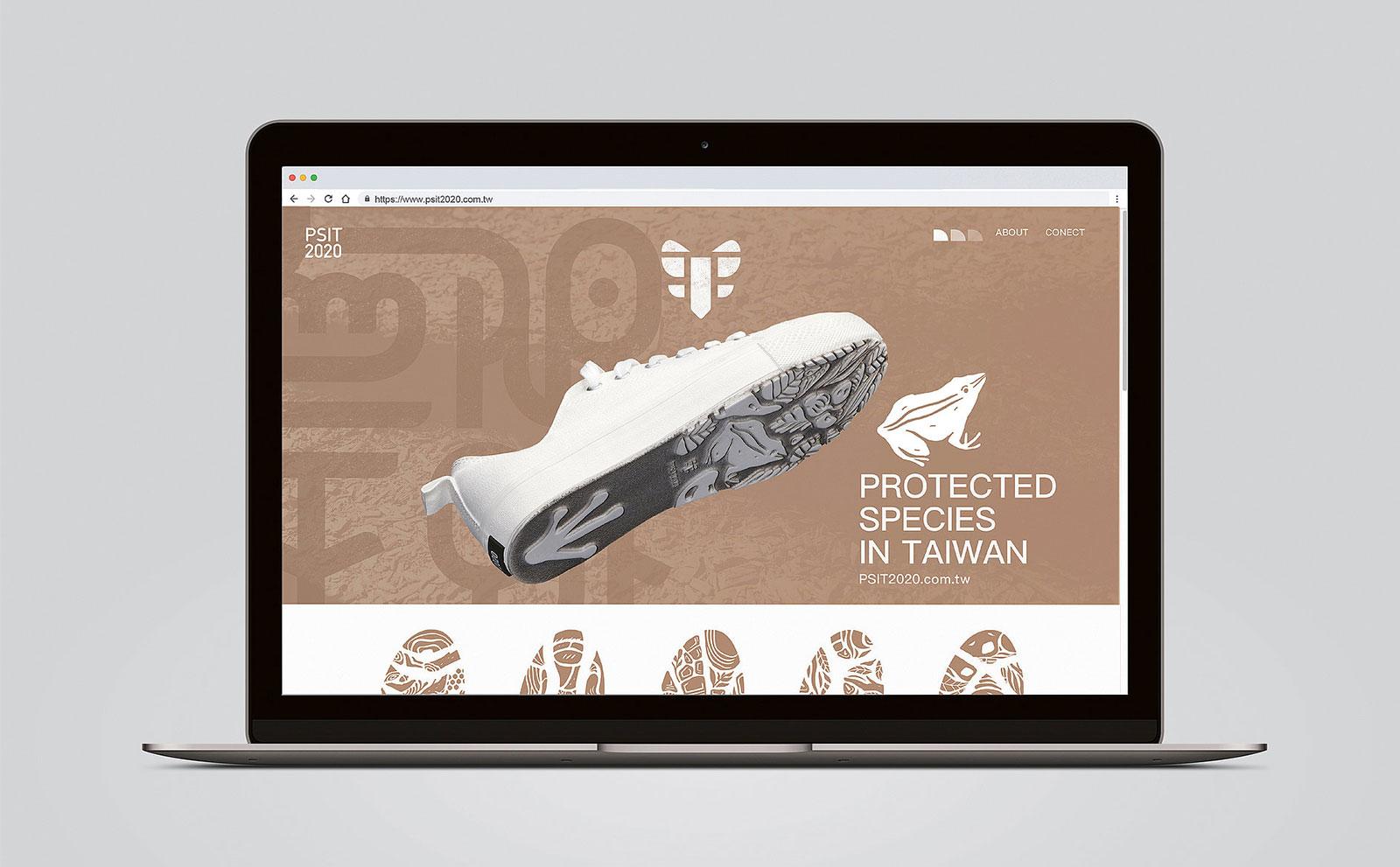 胶州广告设计公司
