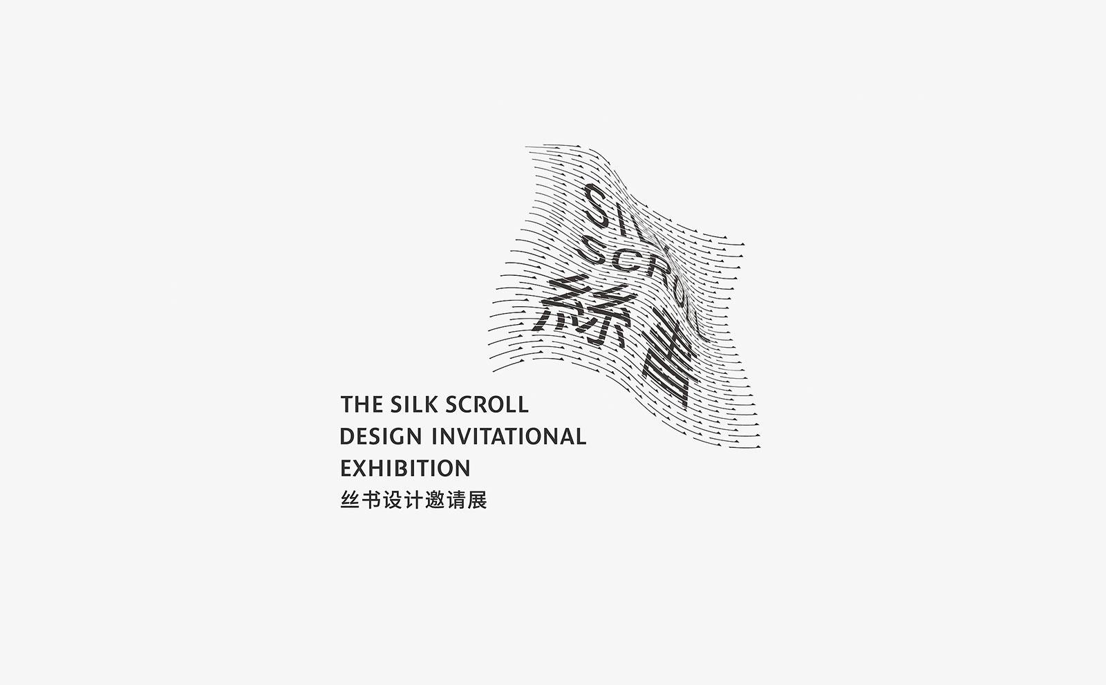 胶州标志设计公司
