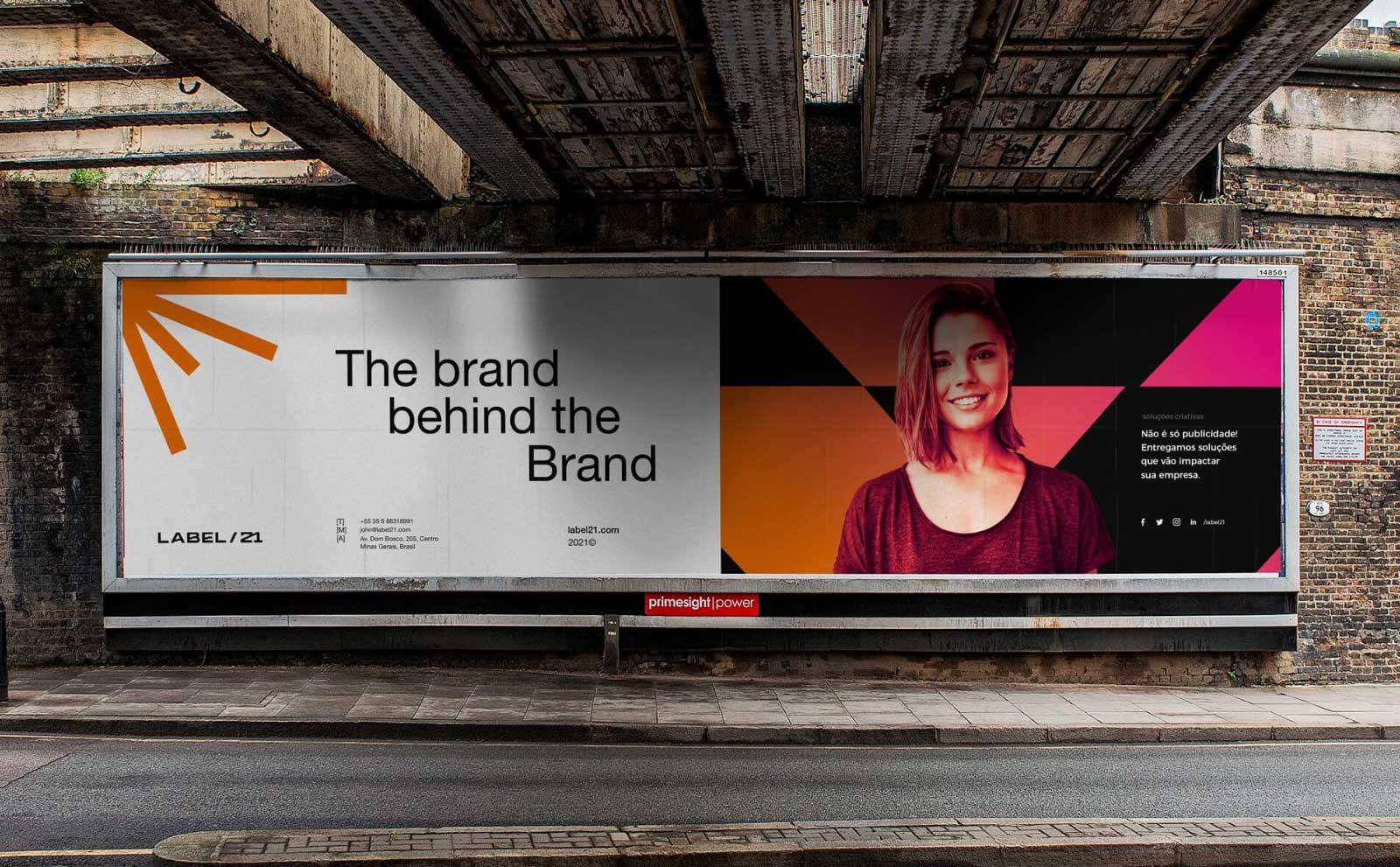 平度广告设计公司