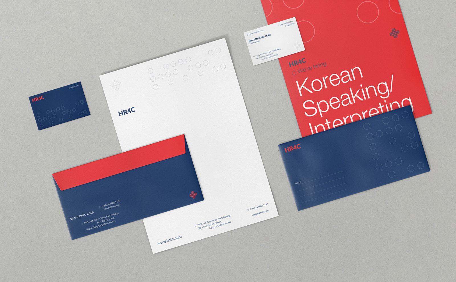 人力资源公司品牌形象设计