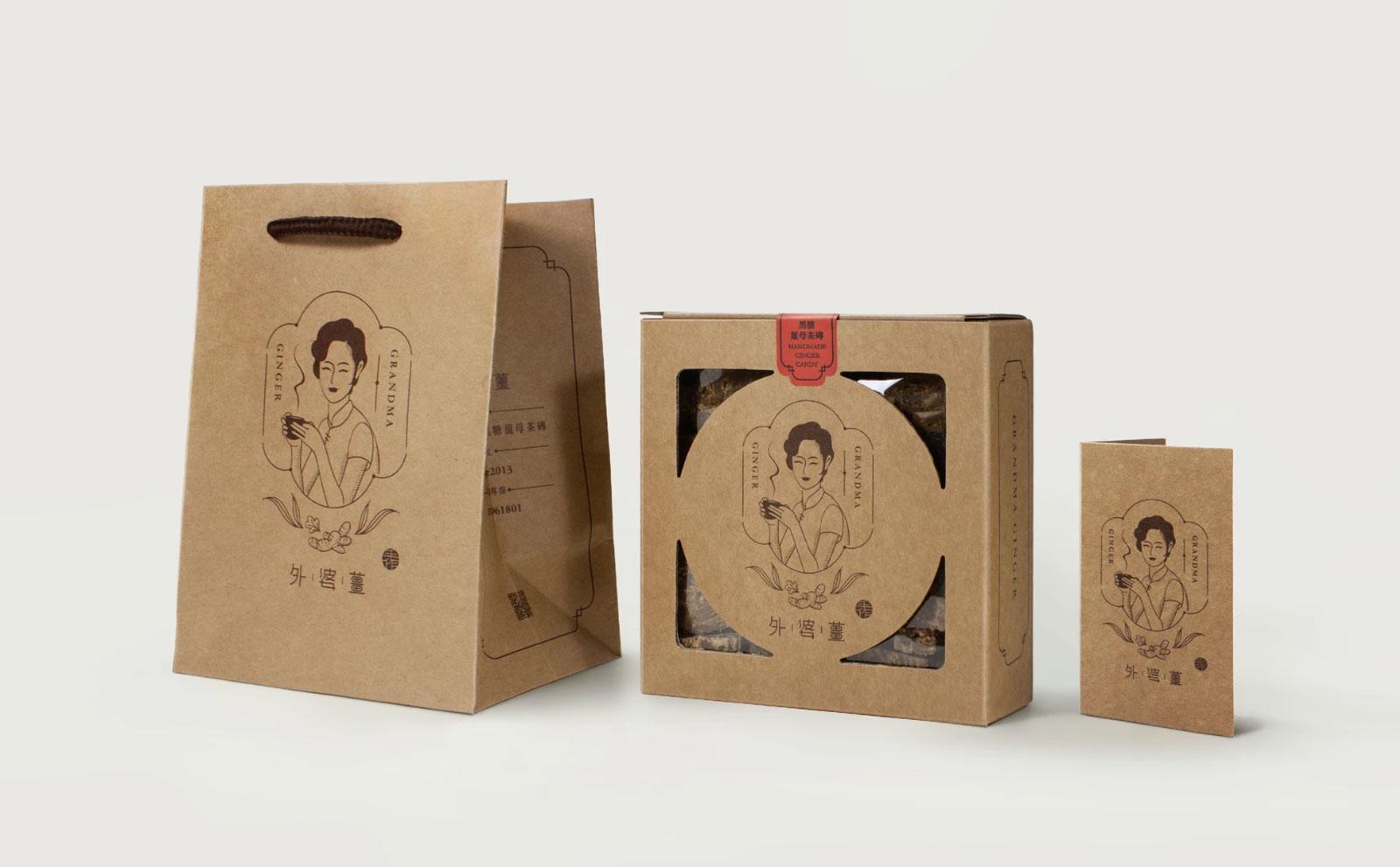 莱阳包装设计公司