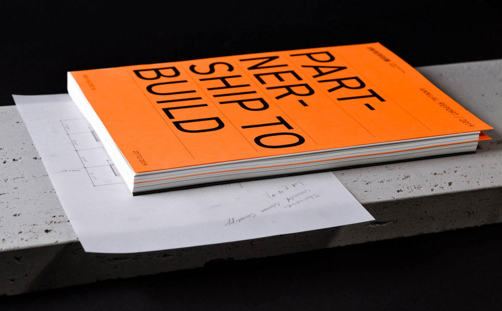 莱阳画册设计公司