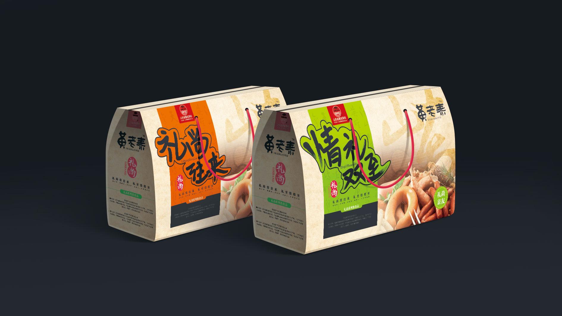 熟食礼盒包装设计