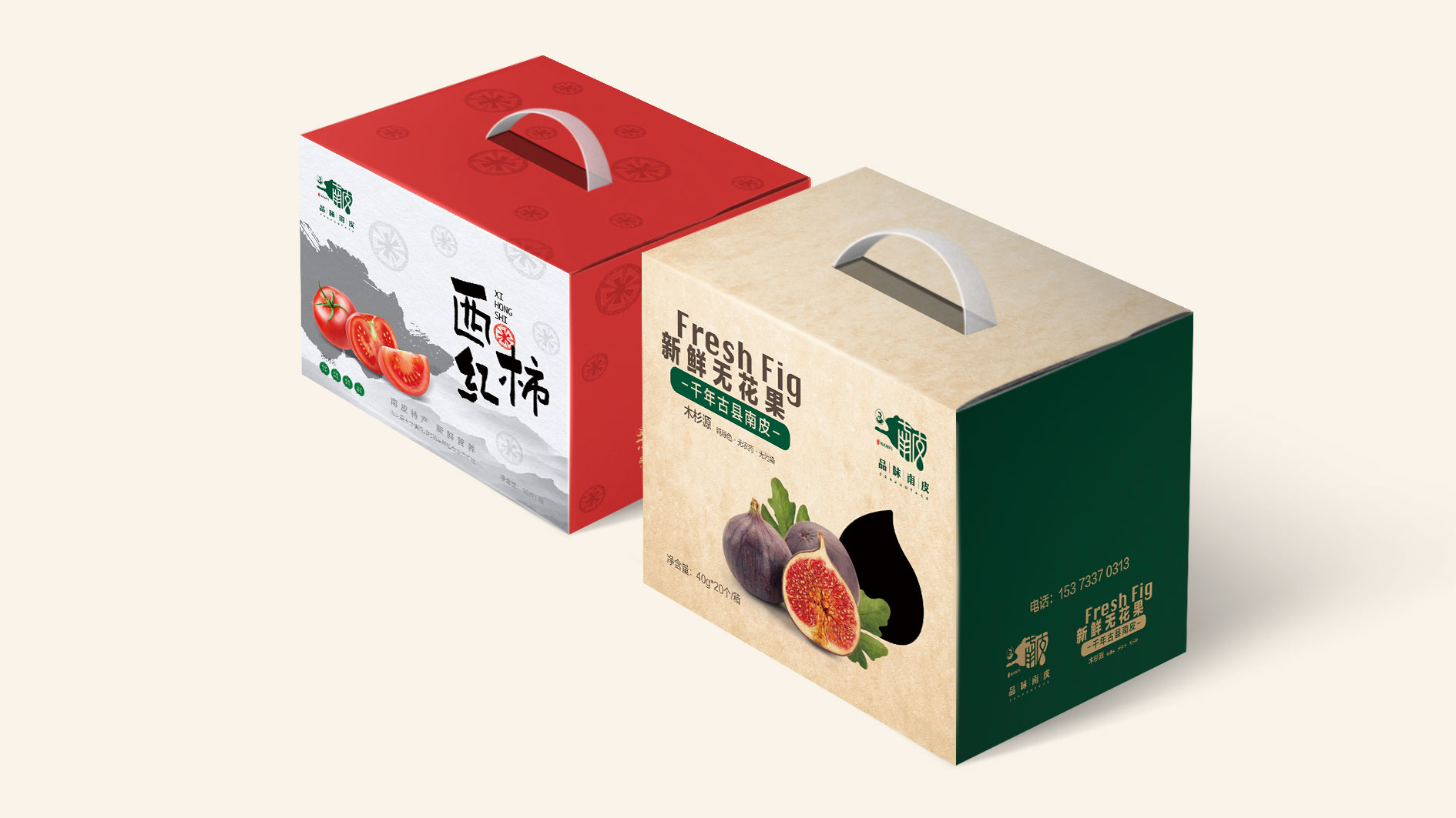 西红柿包装设计