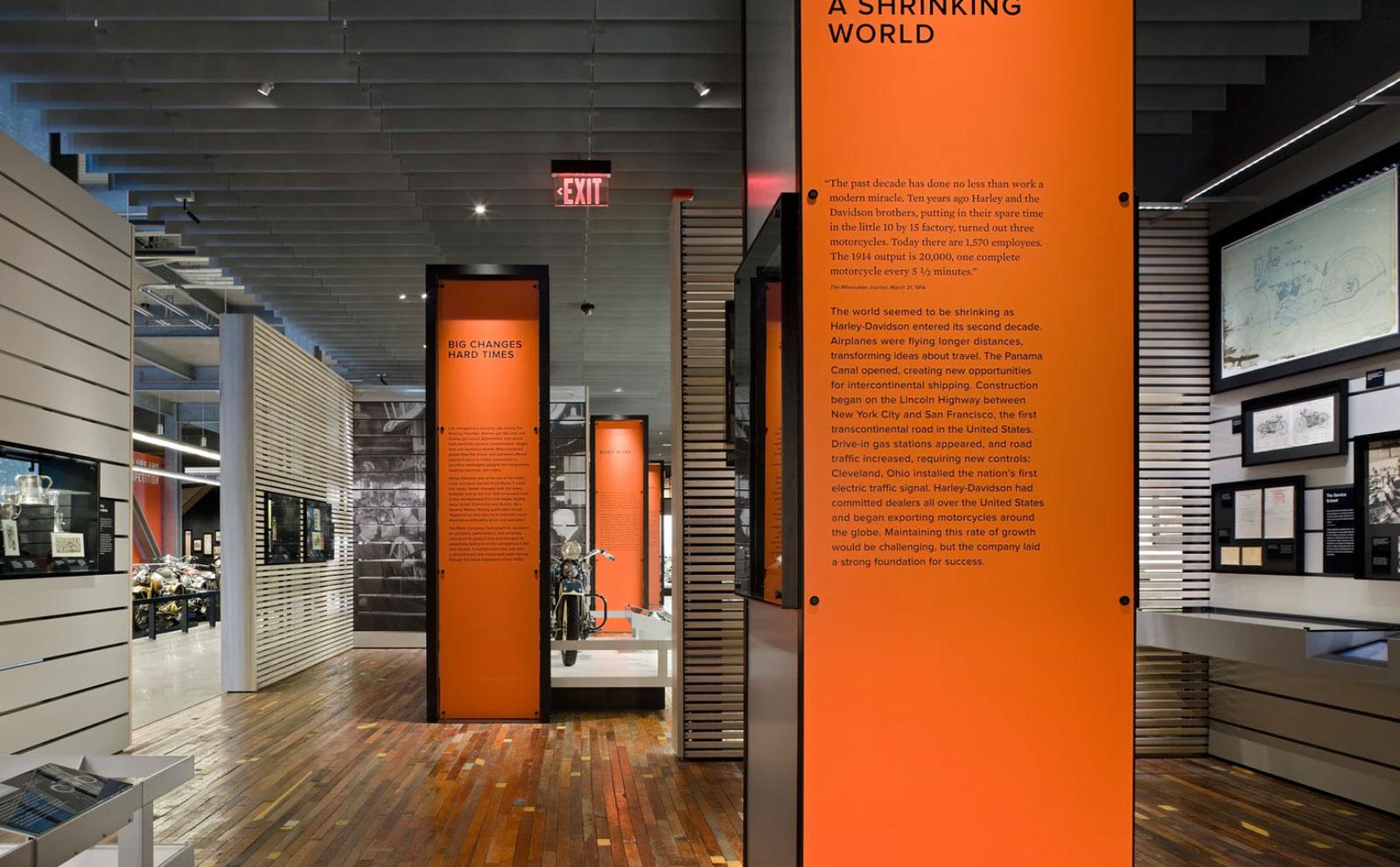 蓬莱文化墙设计公司
