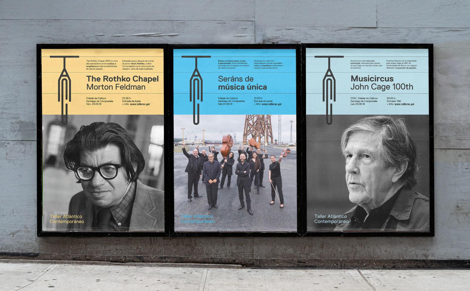 诸城广告设计公司
