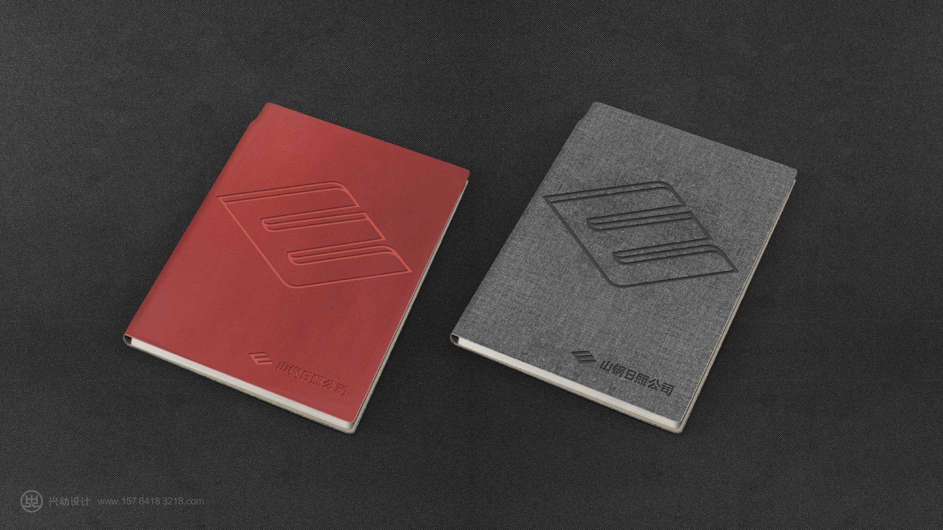 公司笔记本设计