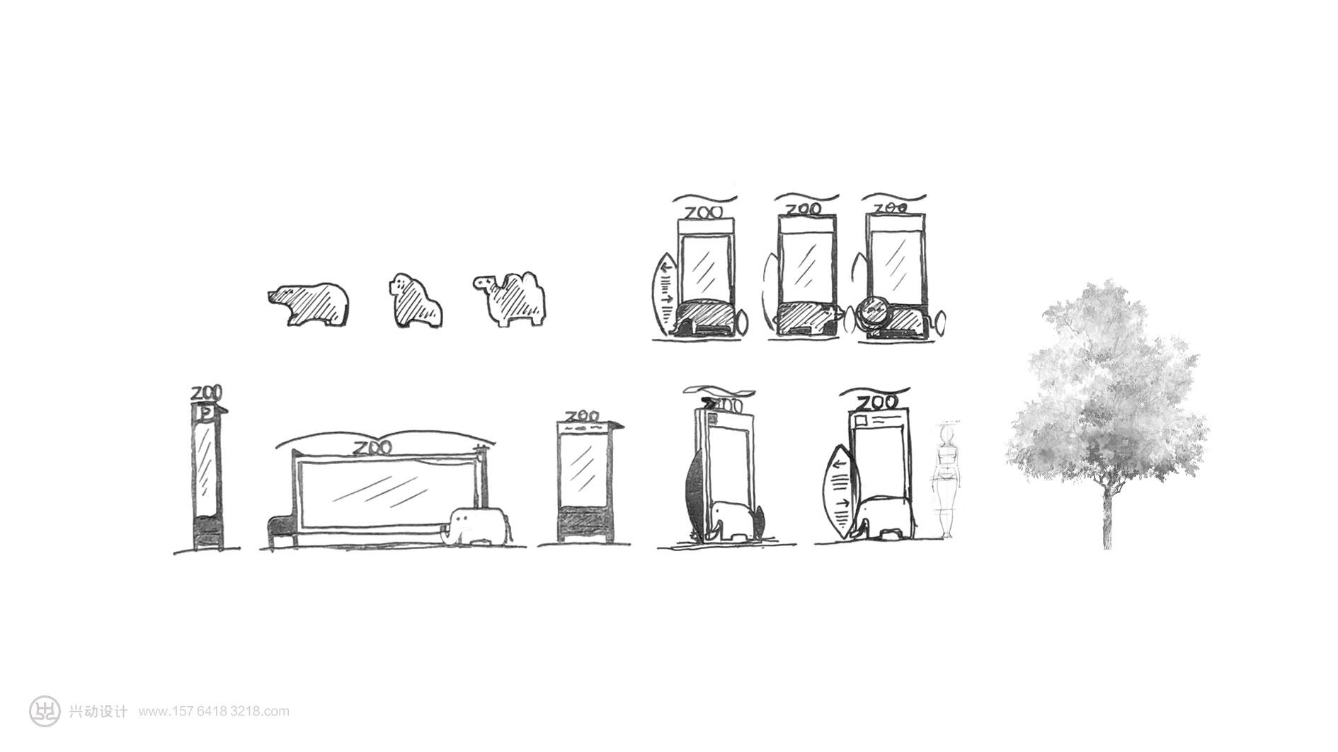 导视系统设计的概念