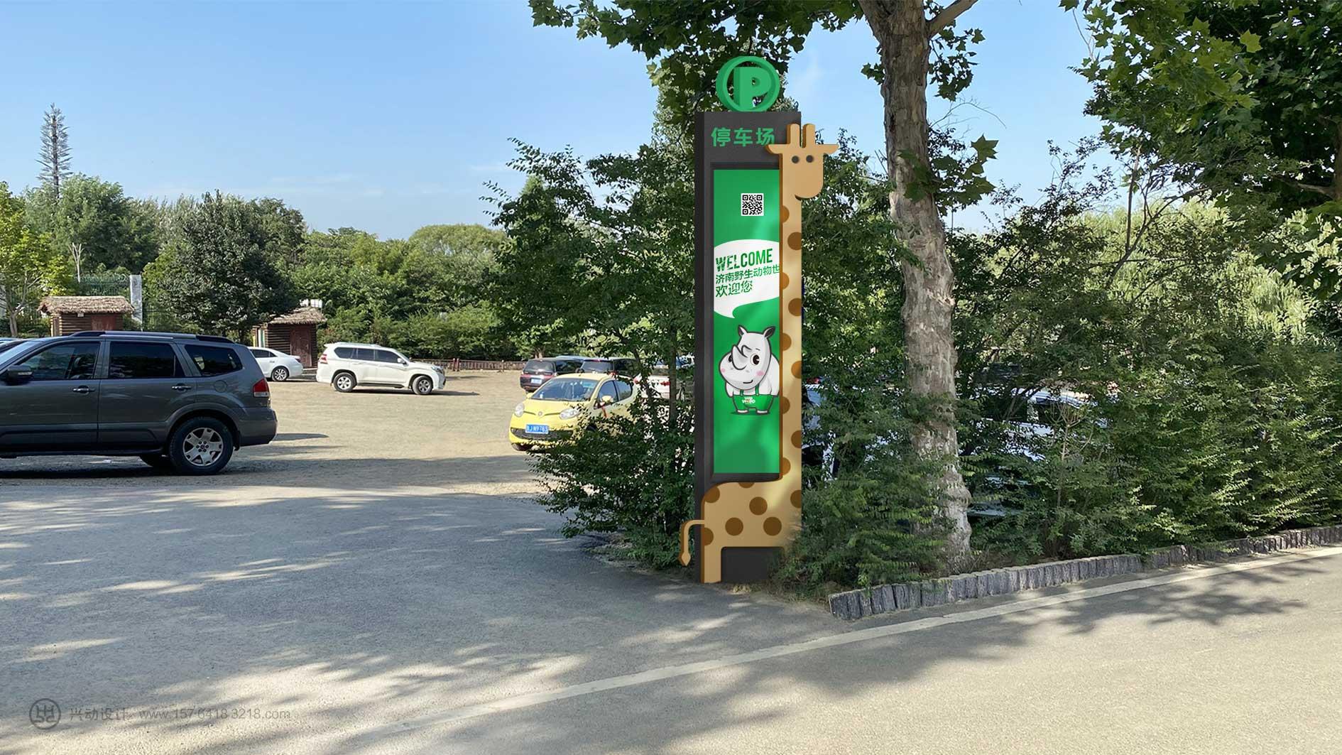 停车场导视系统设计