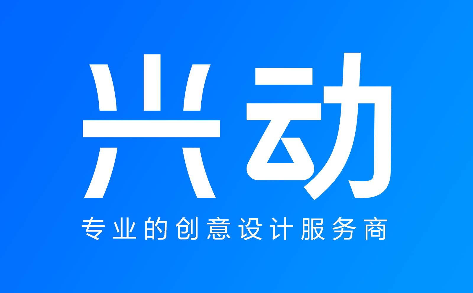 北京标志设计公司