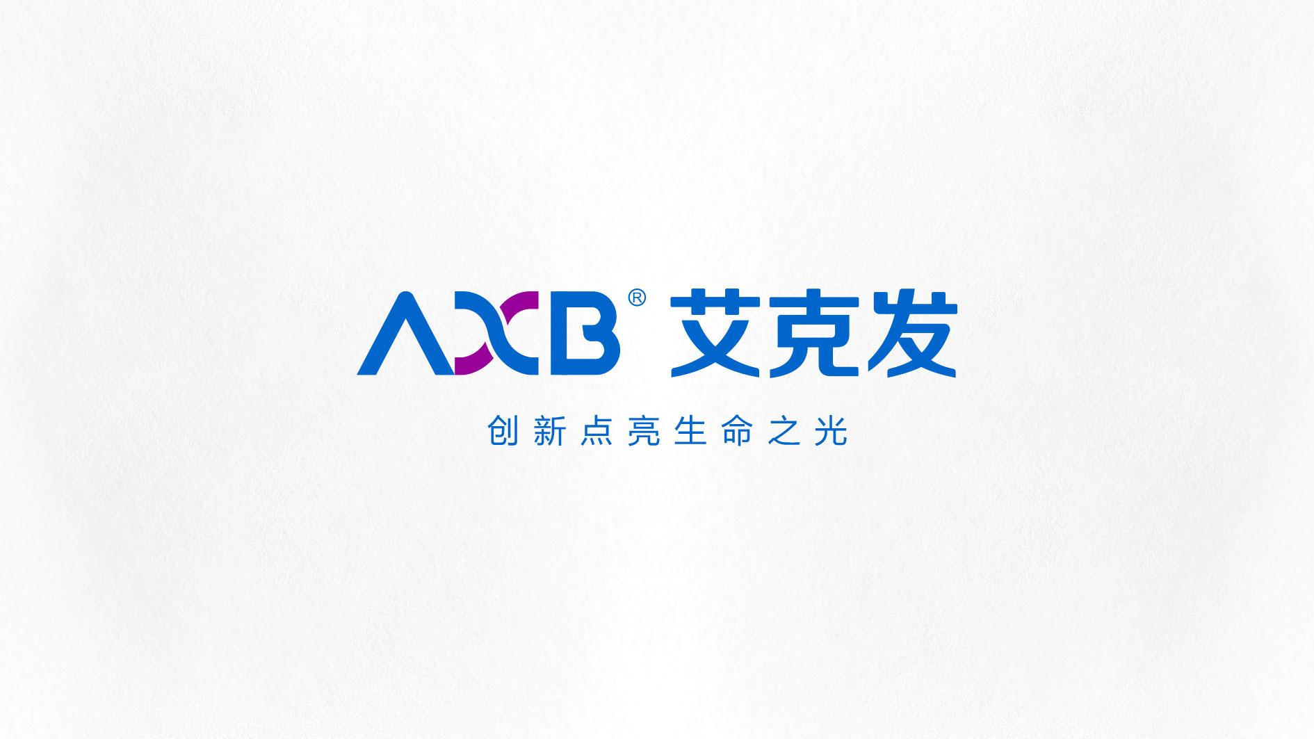 生物技术公司品牌形象设计