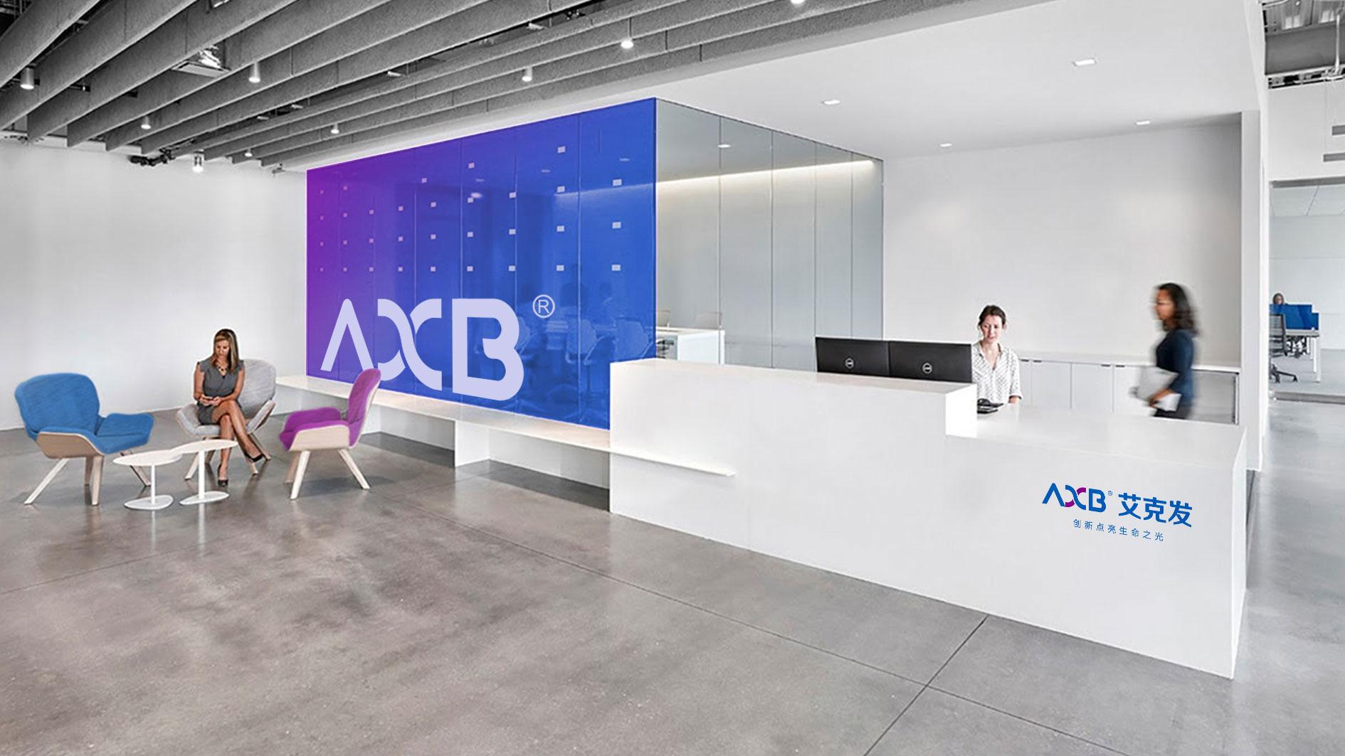 生物技术公司品牌形象设计,生物技术公司vi系统设计