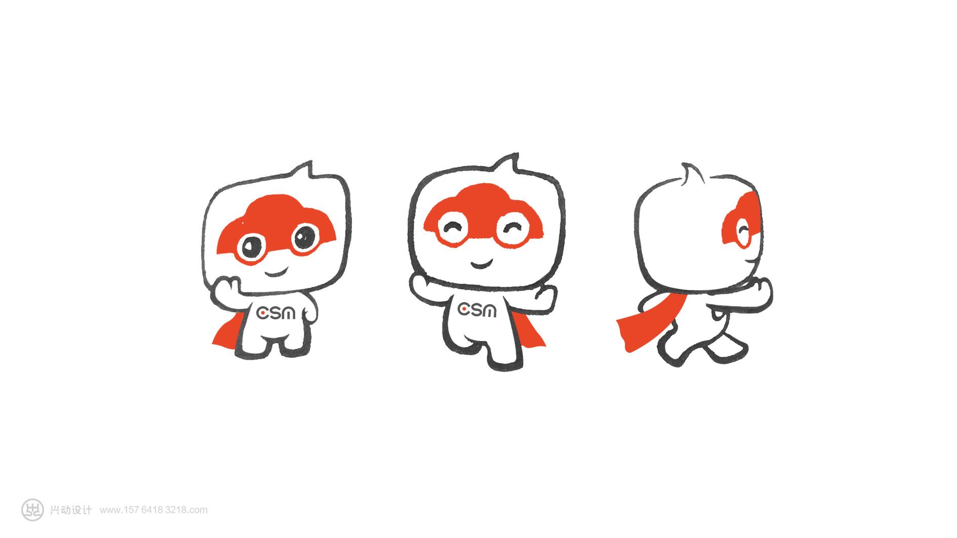 传媒公司吉祥物设计