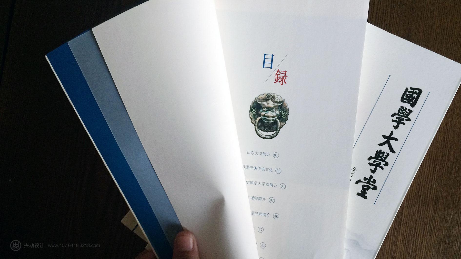 画册装帧设计公司