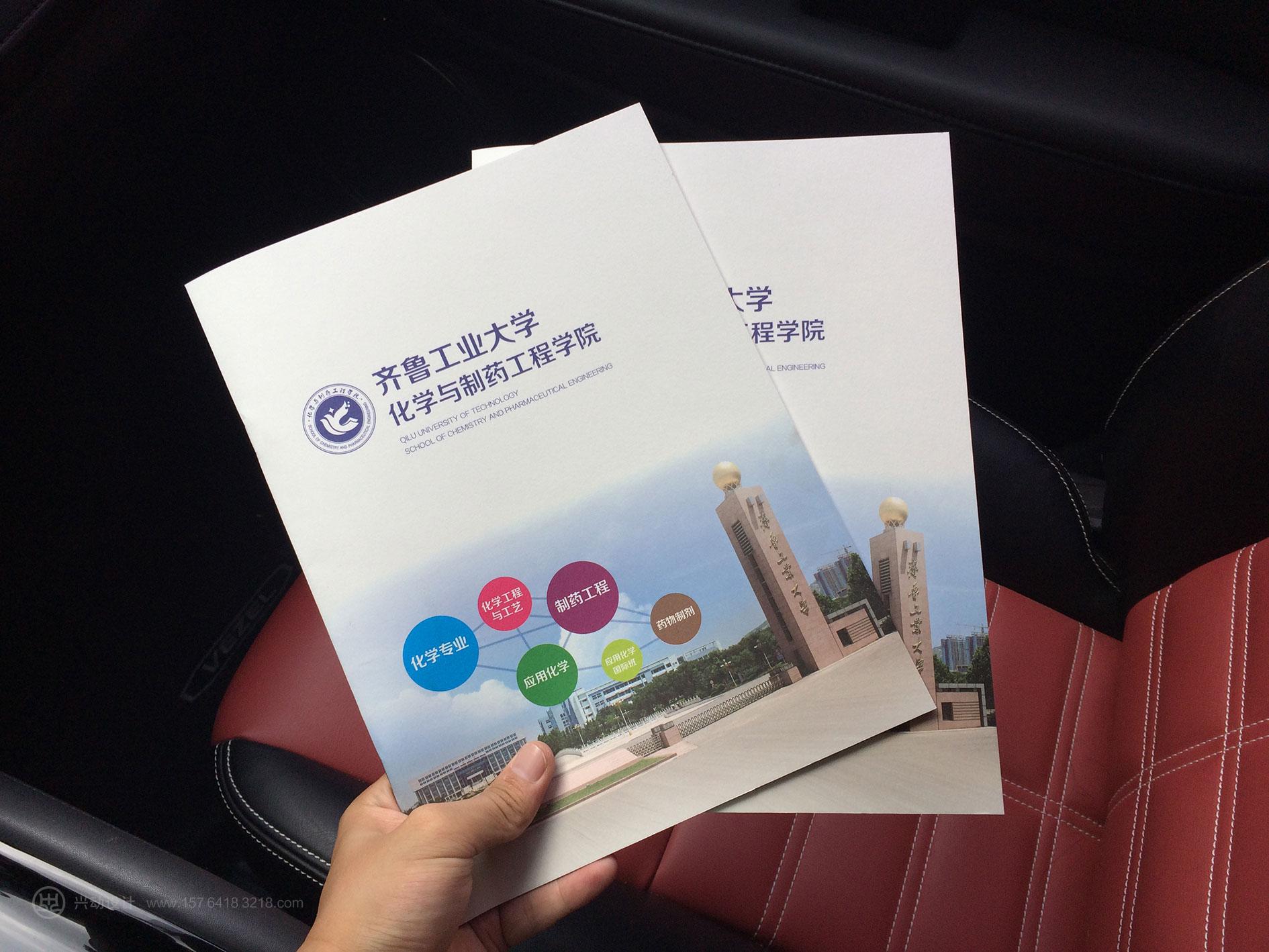 济南宣传册设计与制作