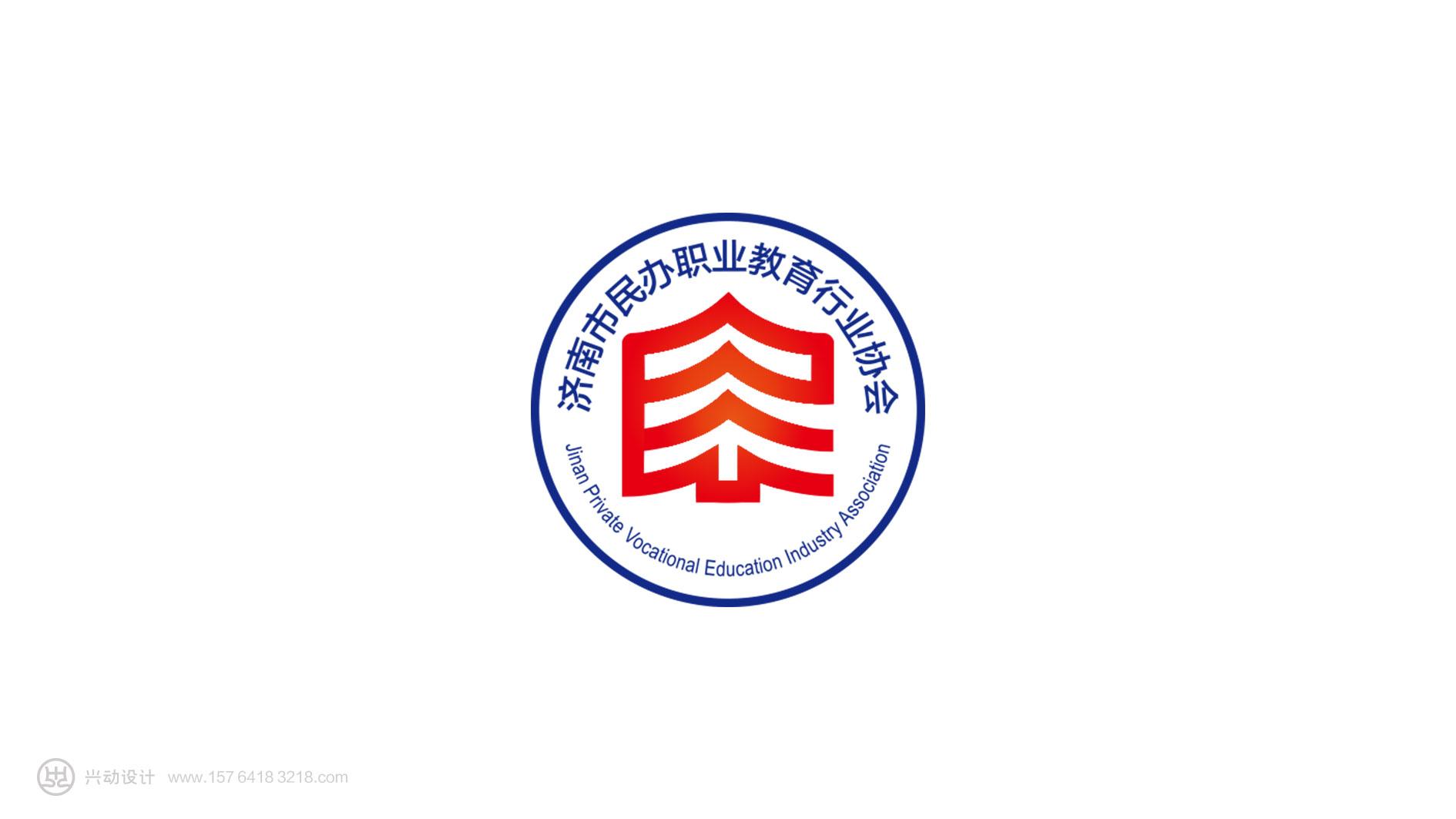 济南市民办职业教育行业协会品牌形象标志设计